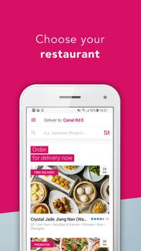 foodpanda screenshot 1