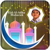 Bakrid Photo Frames New icon