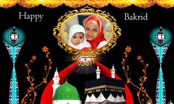 Bakrid Photo Frames New poster