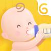 育児の赤ちゃんのためにログ アイコン