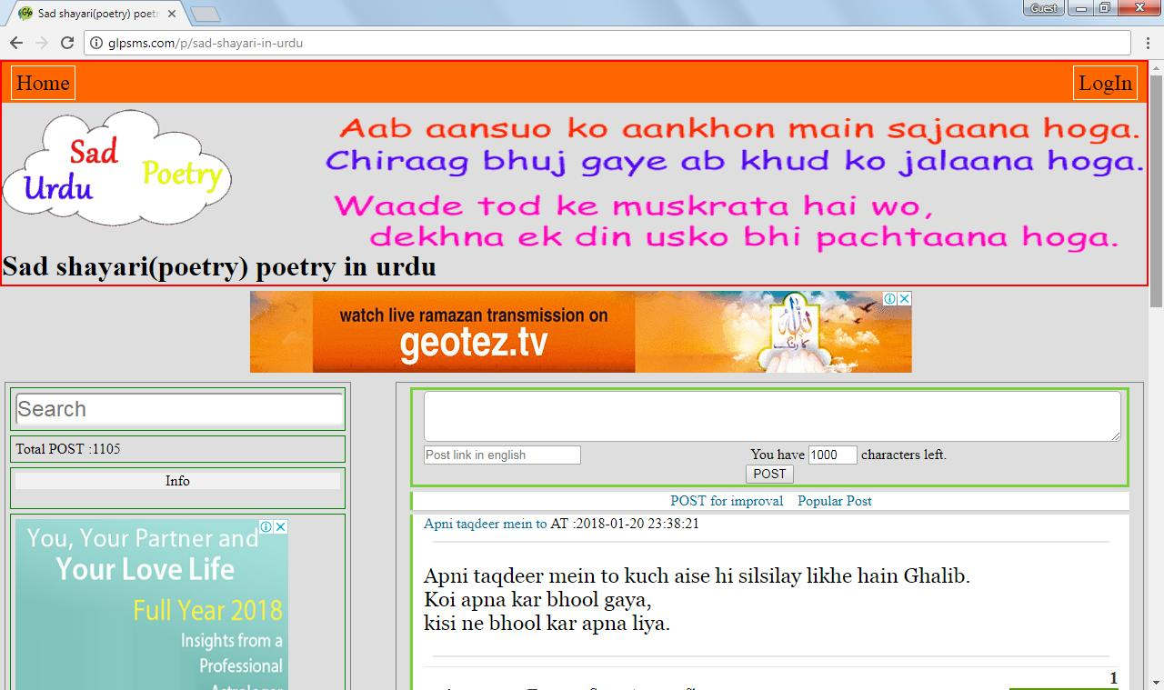 SMS love & sad ,shayari & poetry for Android - APK Download