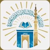 IUMC icon