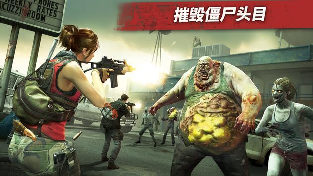求生之路: PvP 殭屍射擊遊戲。 末日危機,在殭屍世界中生存 射击游戏 截图 19
