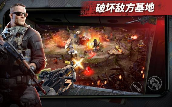 求生之路: PvP 殭屍射擊遊戲。 末日危機,在殭屍世界中生存 射击游戏 截图 12