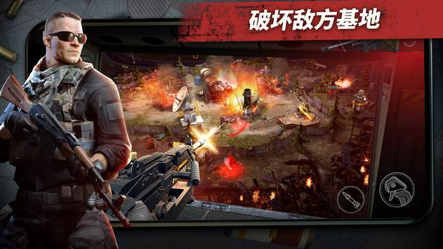求生之路: PvP 殭屍射擊遊戲。 末日危機,在殭屍世界中生存 射击游戏 截图 4