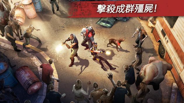 求生之路: PvP 殭屍射擊遊戲。 末日危機,在殭屍世界中生存 射击游戏 海報