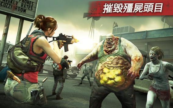 求生之路: PvP 殭屍射擊遊戲。 末日危機,在殭屍世界中生存 射击游戏 截圖 11