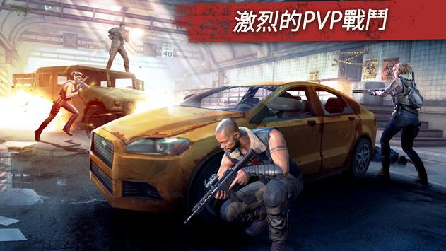 求生之路: PvP 殭屍射擊遊戲。 末日危機,在殭屍世界中生存 射击游戏 截圖 2