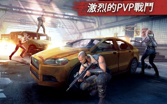 求生之路: PvP 殭屍射擊遊戲。 末日危機,在殭屍世界中生存 射击游戏 截圖 10