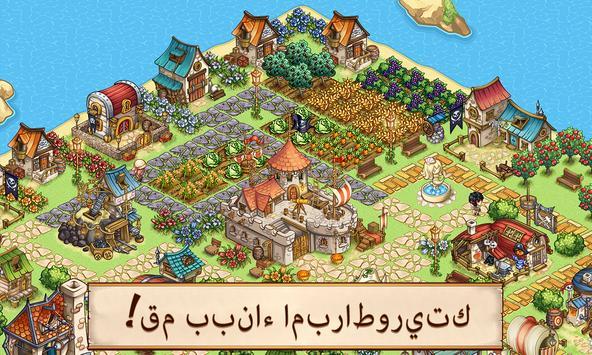 قراصنة Everseas تصوير الشاشة 13