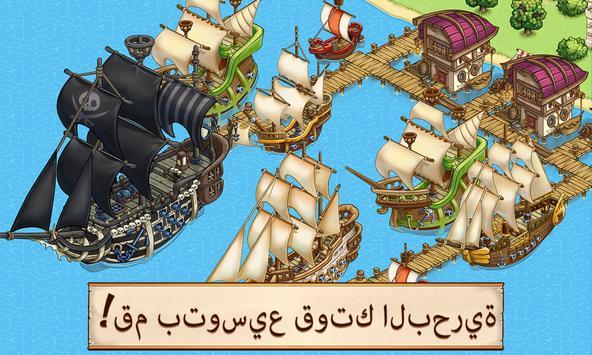 قراصنة Everseas تصوير الشاشة 14
