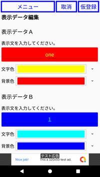 単語をランダムに表示 機動選択ランダムX poster