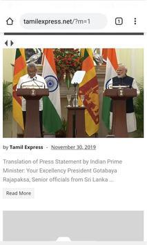 Tamil Express screenshot 1