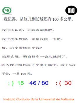 YCT-IV screenshot 13