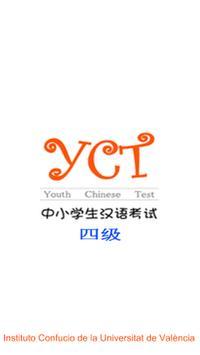 YCT-IV screenshot 11