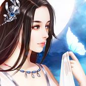 คุนหลุน icon