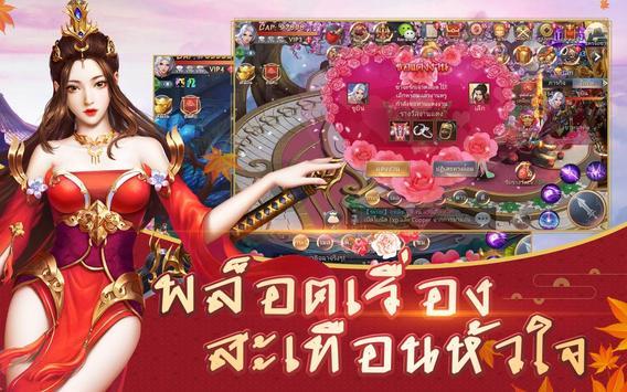 คุนหลุน screenshot 11