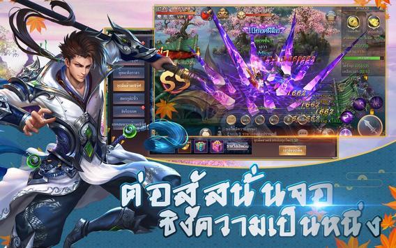 คุนหลุน screenshot 12