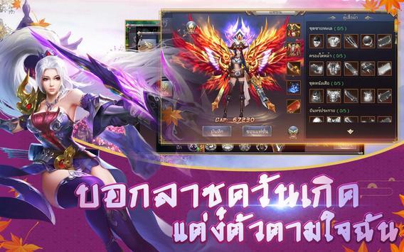 คุนหลุน screenshot 13