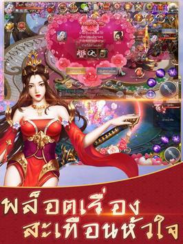 คุนหลุน screenshot 1
