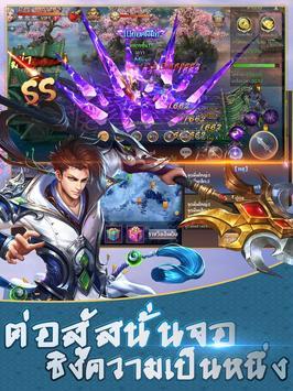 คุนหลุน screenshot 2