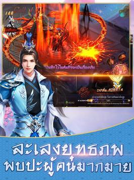 คุนหลุน screenshot 4