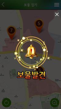 경산누림터 screenshot 4