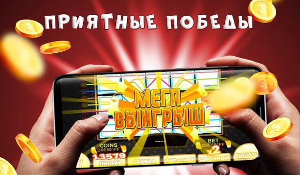 GameNatt screenshot 2
