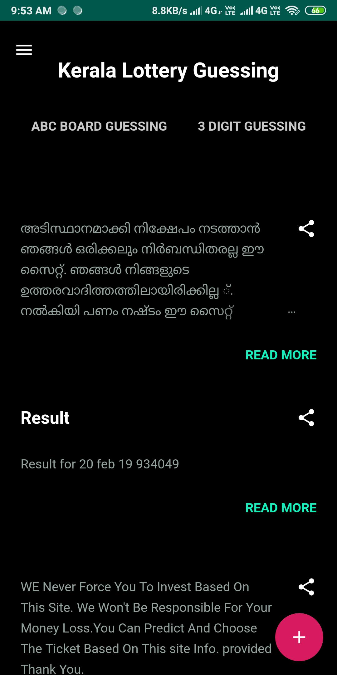 Top Five Kerala Lottery India Result Video - Circus