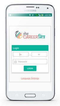 Goa Career Mitra screenshot 1