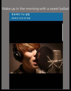 24K Kisu ALARM screenshot 4