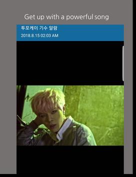 24K Kisu ALARM screenshot 5