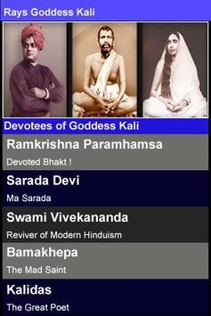 Rays Goddess Kali 截圖 1