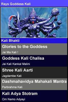 Rays Goddess Kali 截圖 3