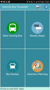 KaoHsiung Bus Timetable screenshot 7