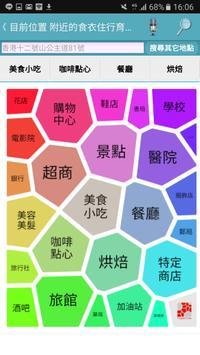 Hong Kong Bus Route screenshot 5