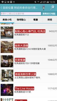 Hong Kong Bus Route screenshot 6