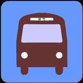 新竹公車何時來 アイコン