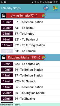 Taoyuan Bus Timetable screenshot 1