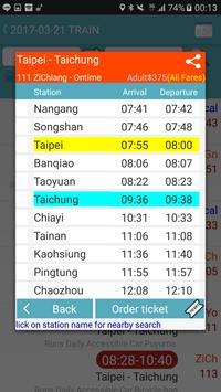 台鐵高鐵火車時刻表 स्क्रीनशॉट 15