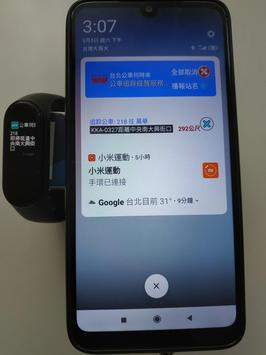 台鐵高鐵火車時刻表 تصوير الشاشة 18
