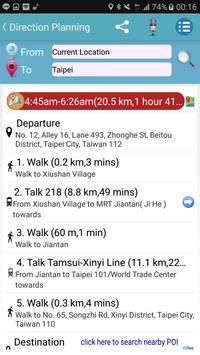 台鐵高鐵火車時刻表 تصوير الشاشة 8