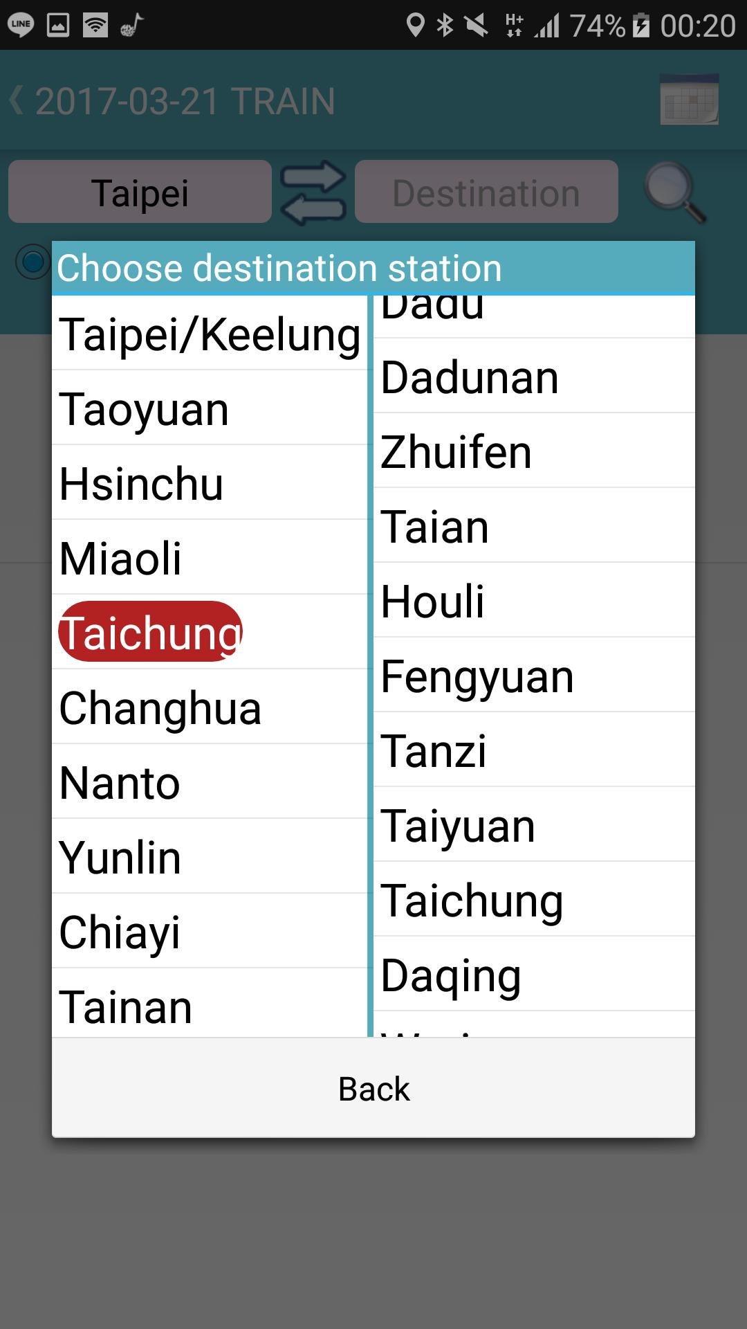 Taiwan Railway Timetable for Android - APK Download