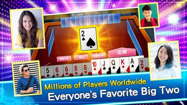 神來也撲克Poker - Big2, Sevens, Landlord, Chinese Poker poster