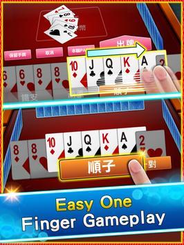 神來也撲克Poker - Big2, Sevens, Landlord, Chinese Poker screenshot 11
