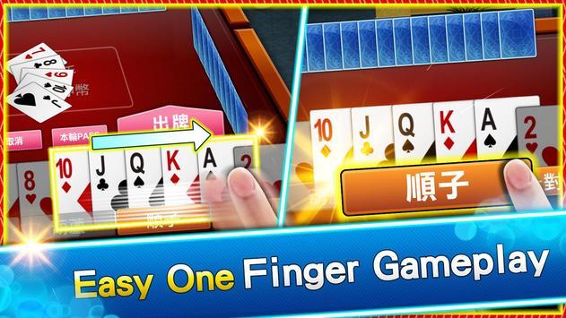 神來也撲克Poker - Big2, Sevens, Landlord, Chinese Poker screenshot 3