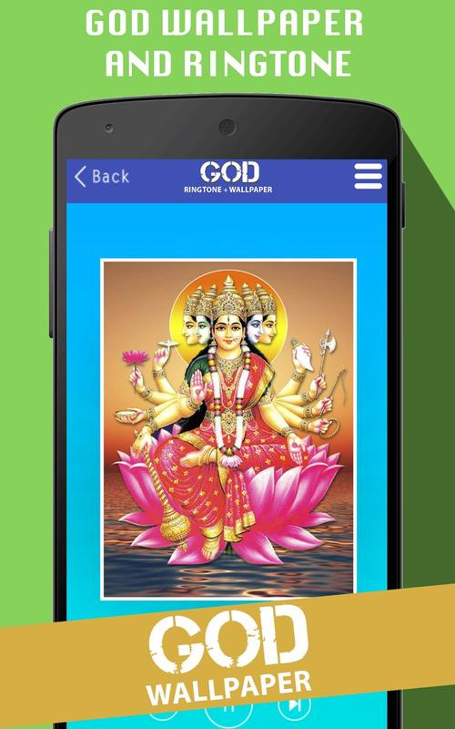 All God Hd Wallpaper Ringtone For Android Apk Download