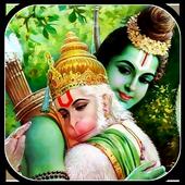 ikon Hanuman Chalisa
