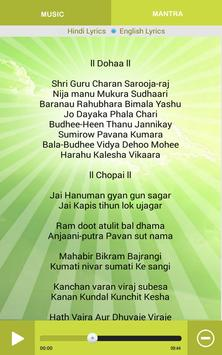 Hanuman Chalisa screenshot 12