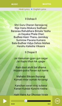 Hanuman Chalisa screenshot 20